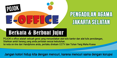 Pojok E-Office